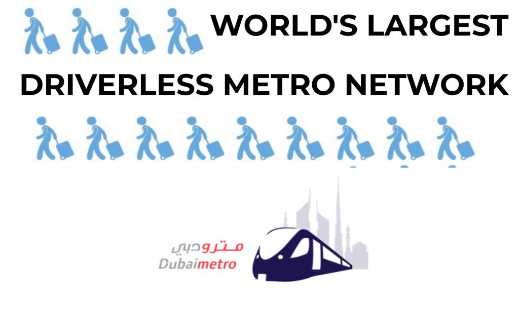 driverless metro network
